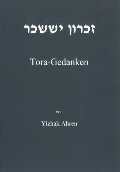 Tora-Gedanken