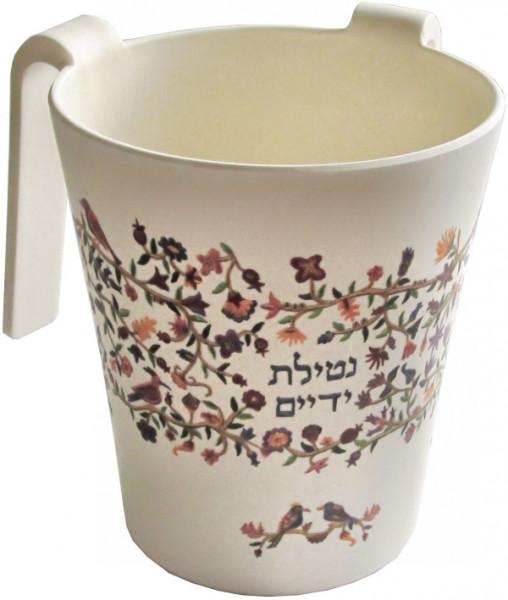Netillat Yadaim Handwaschkrug *Vögelchen & Netillat* Kunststoff 13,5cm