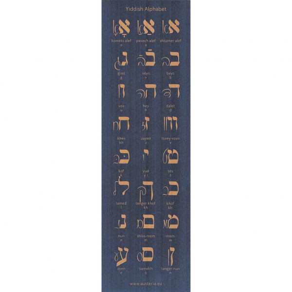 Lesezeichen Jiddisch dklblau 21x6,5 cm