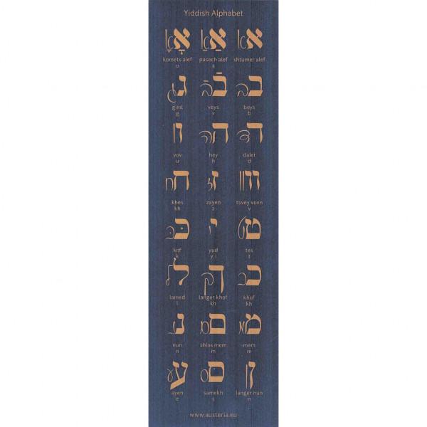Lesezeichen *Yiddish Alphabet* dunkelblau/gold 21x6,5 cm