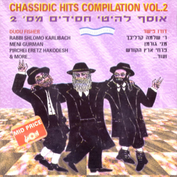 The Chassidic Collection Vol.2