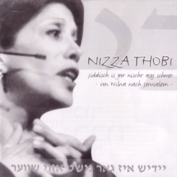 Jiddisch is gor nischt asoj schwer