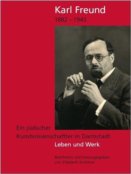 Karl Freund 1882 - 1943