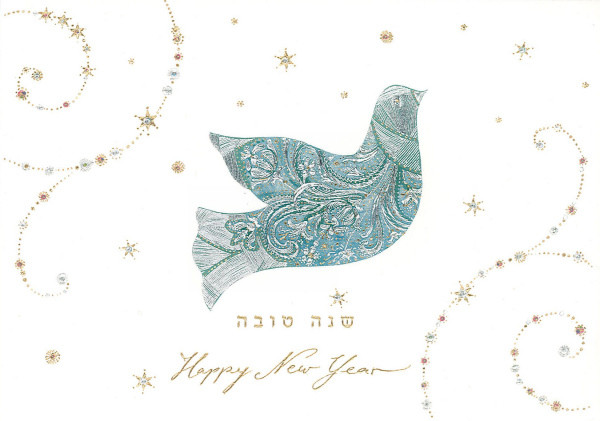 Happy New Year - Schana Tova