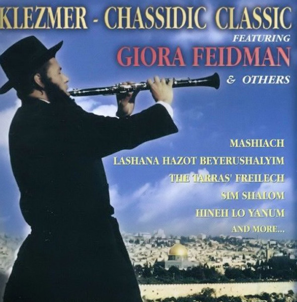 Klezmer - Chassidic Classic