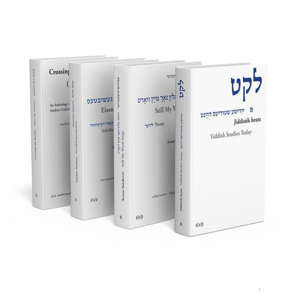 Jiddisch lesen
