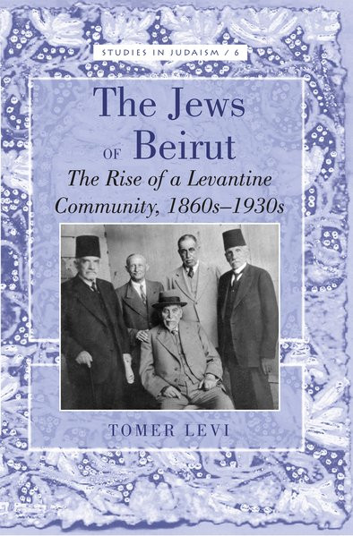 The Jews of Beirut