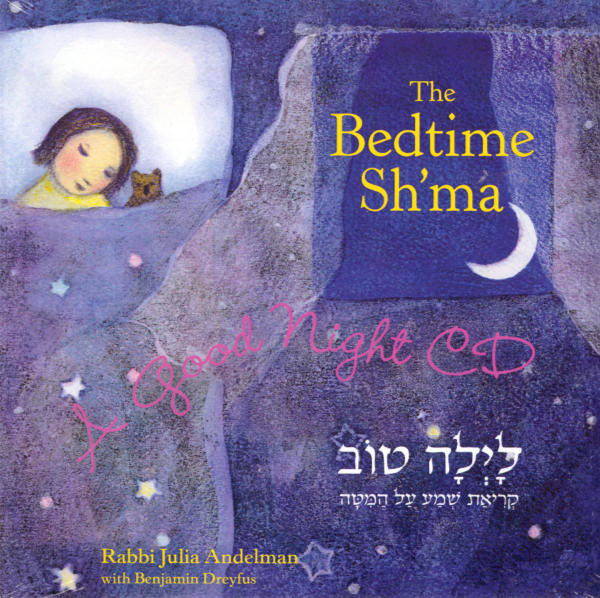 The Bedtime Sh'ma. Kriat Sh'ma al haMitah