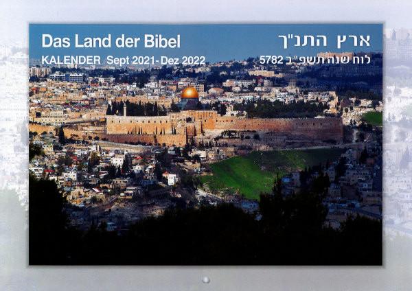 Das Land der Bibel