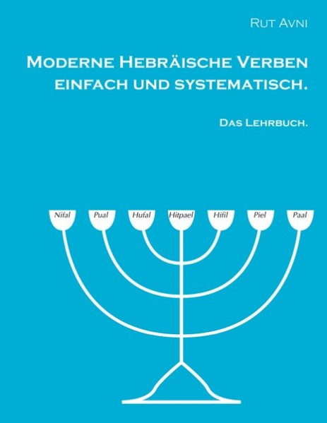Moderne Hebräische Verben einfach und sytematisch. Das Lehrbuch