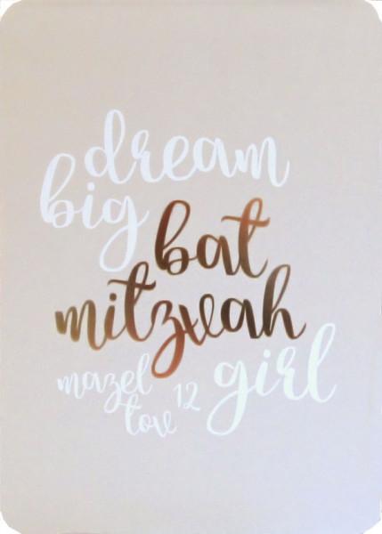 Dream Big Bat Mitzvah Girl