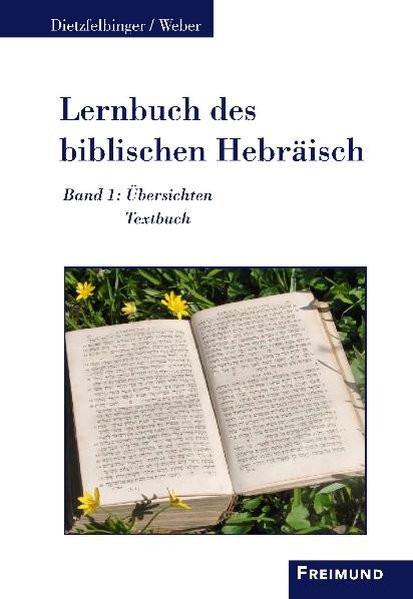 Lernbuch des biblischen Hebräisch