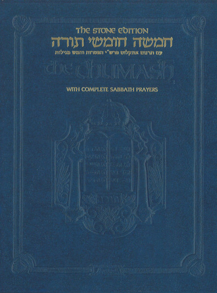 The Torah. Haftaros and Five Megillos. With Commentary Anthologized from the Rabbinic Writings. With