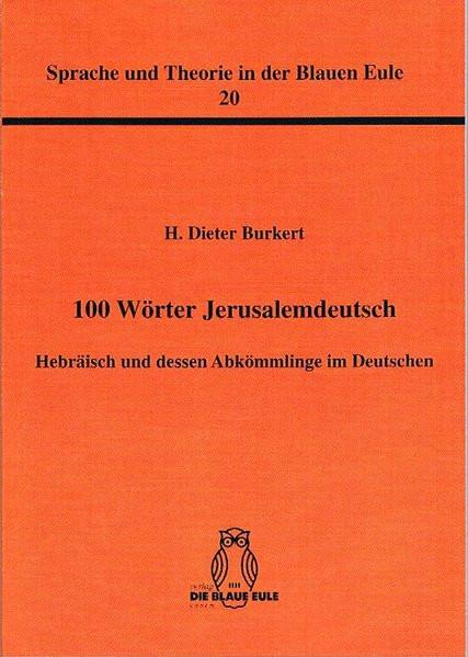 100 Wörter Jerusalemdeutsch