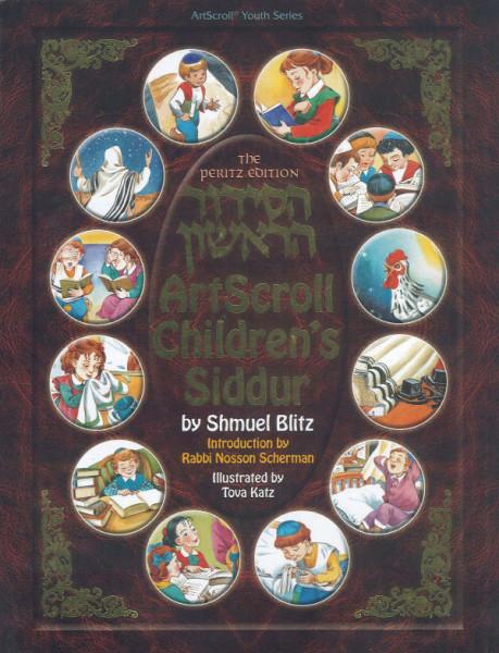 ArtScroll Children's Siddur. Illustrationen von T. Katz