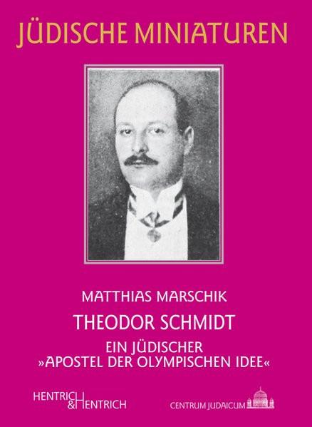 Theodor Schmidt