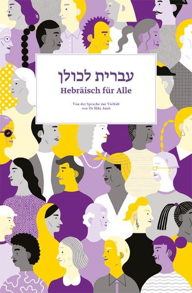 Hebräisch für Alle