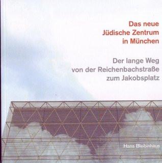 Das neue Jüdische Zentrum in München