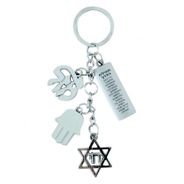Schlüsselanhänger mit Minisymbolen und Reisesegen in hebräisch