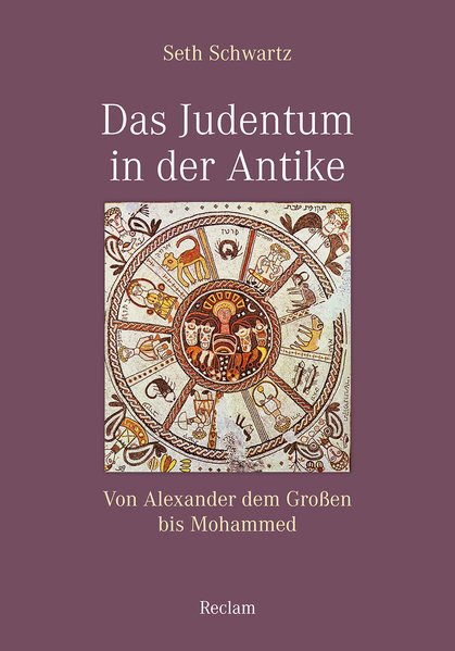 Das Judentum in der Antike