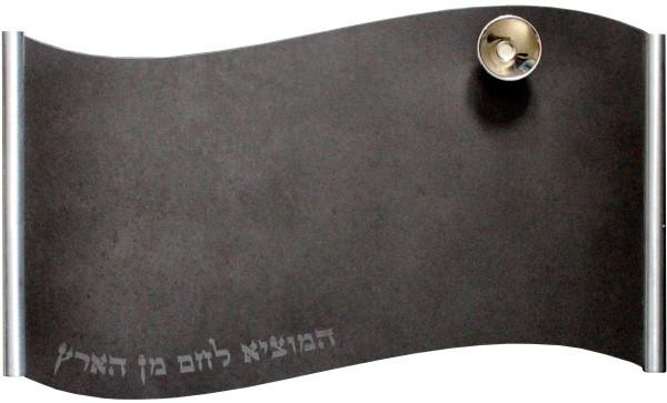 Schabbat Platte mit magnet. Salzbehälter