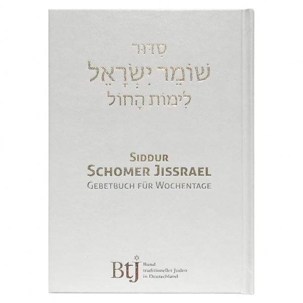 Schomer Jisrael für Wochentage