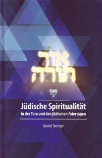 Jüdische Spiritualität