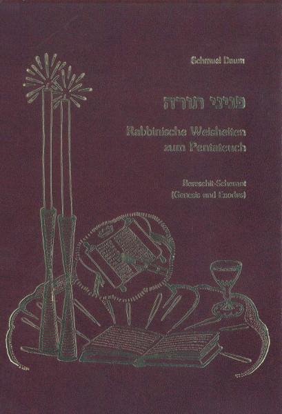 Perlen Rabbinischer Weisheit zur Tora. Bd. 1: Bereschit-Schemot