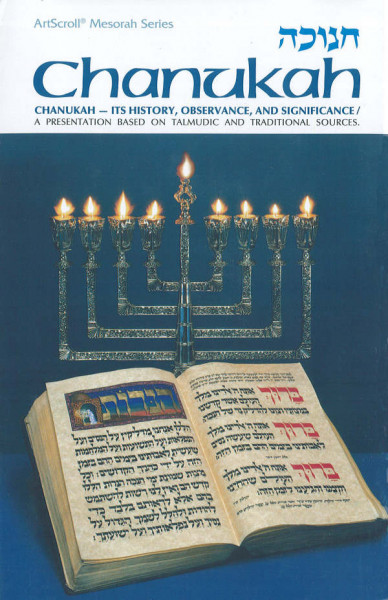 Chanukah - Its History, Observance and Significance