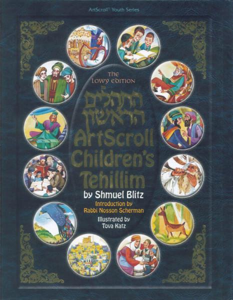 Artscroll Children's Tehillim