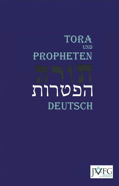 Die Tora nach der Übersetzung von Moses Mendelssohn