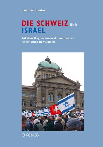 Schweiz und Israel