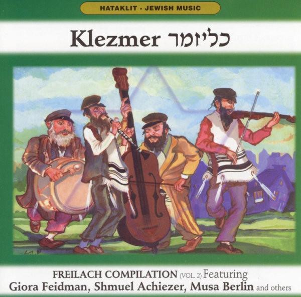 Klezmer-Freilach Compilation