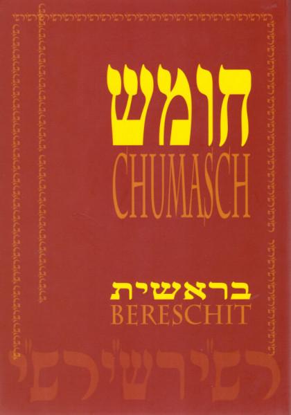 Die Fünf Bücher der Tora mit Raschi-Kommentar und Haftarot. Teil I Bereschit