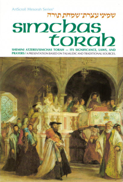 Simchas Torah - Its Significance, Laws and Prayers