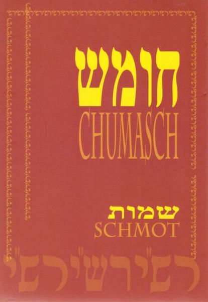 Die Fünf Bücher der Tora mit Raschi-Kommentar und Haftarot. Teil II Schmot