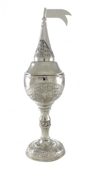 Besamim für Hawdala *Jerusalem* Metall 22cm