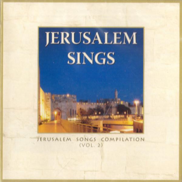 Jerusalem Sings