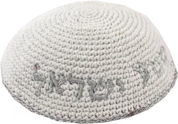Kippa gehäkelt *Schma Israel* in silber auf weisser Baumwolle 17 cm