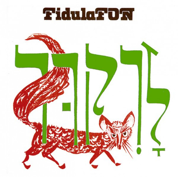 aus Israel