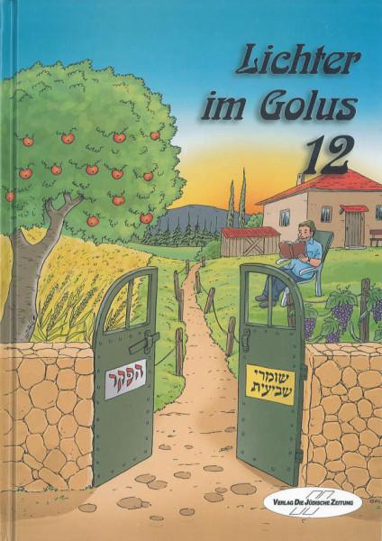 Lichter im Golus. Eine Auswahl von Kindergeschichten, Bd. 12