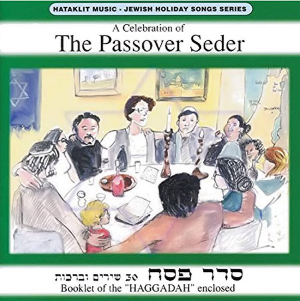 A Celebration of the Passover Seder