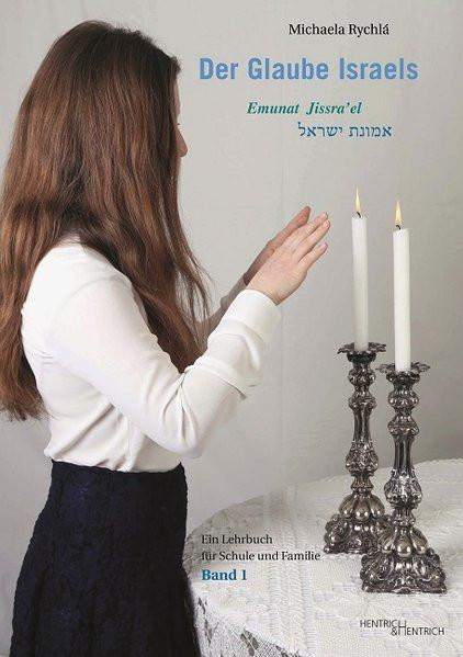 Der Glaube Israels. Emunat Jissra