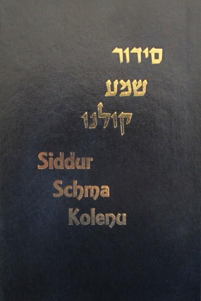 Siddur Schma Kolenu