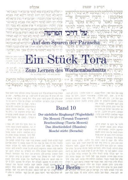 Auf den Spuren der Parascha. Ein Stück Tora zum Lernen des Wochenabschnitts. Bd. 10