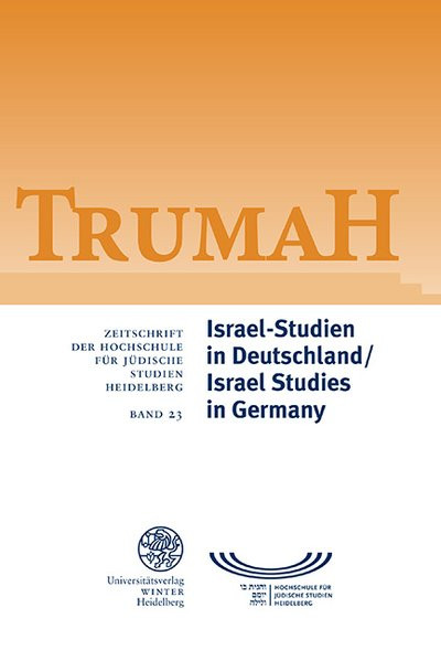 Zeitschrift der Hochschule für jüdische Studien