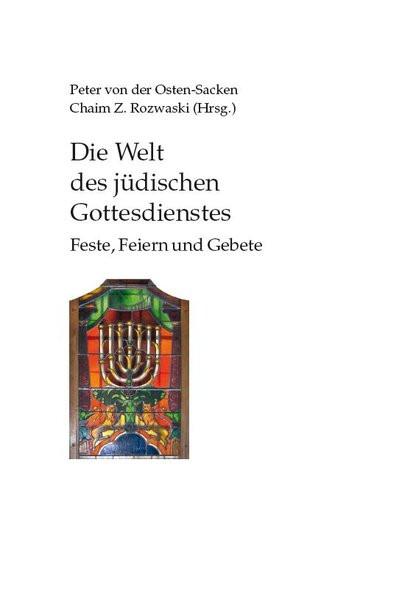 Die Welt des jüdischen Gottesdienstes