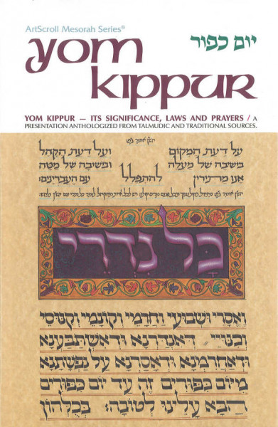 Yom Kippur - Its Significance, Laws and Prayers