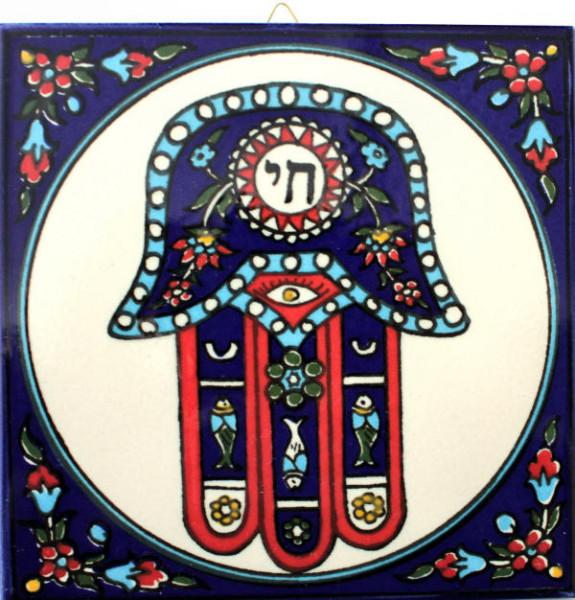 Wandschmuck und Haussegen Kachel *Chamsa* 15x15cm