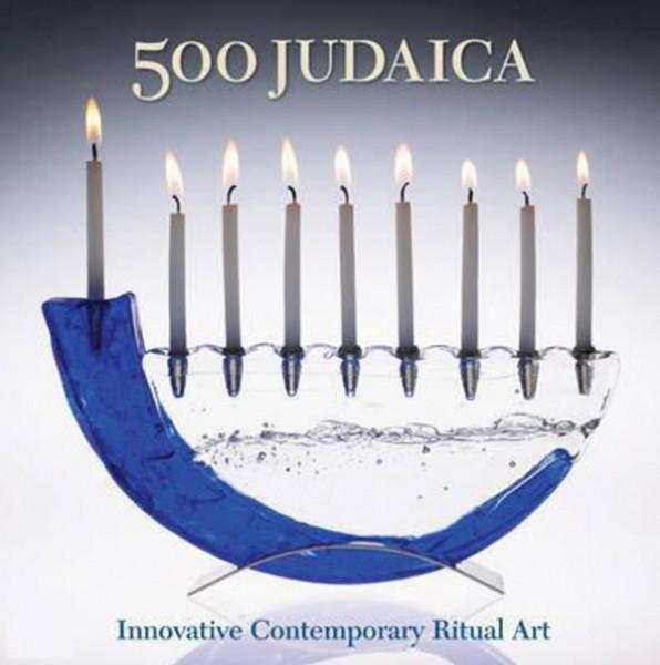 500 Judaica
